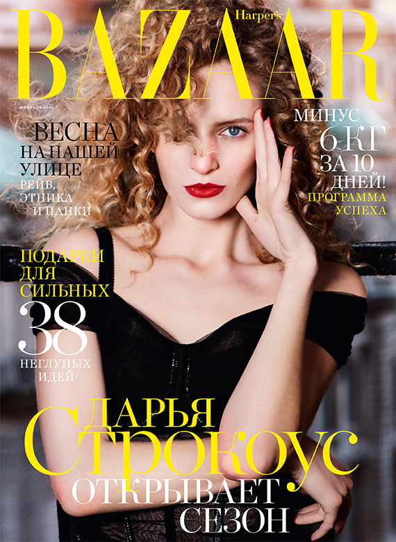 BZ_0216_0COVER.indd