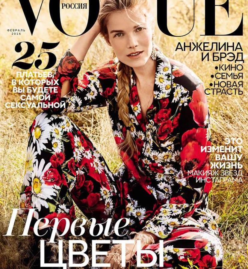 Portada Vogue portugal - danielastyling - blog de moda - blog colombiano - portadas de moda - fashion editorials 28