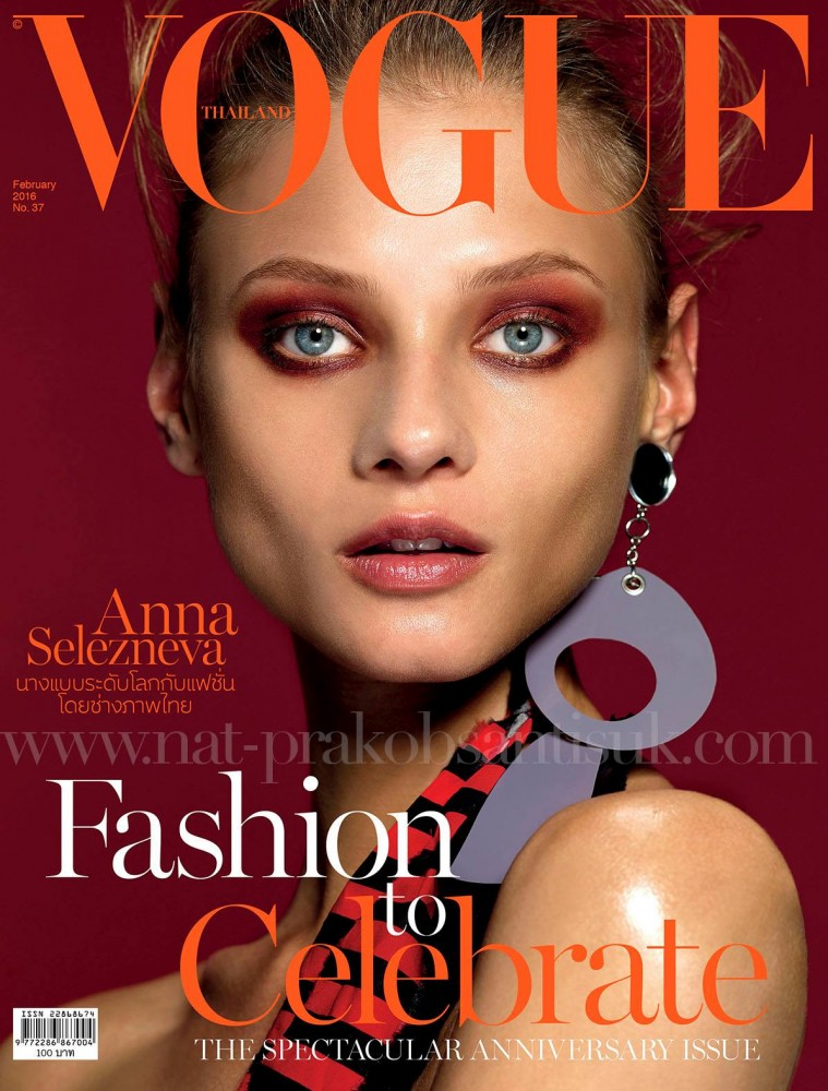 Portada Vogue portugal - danielastyling - blog de moda - blog colombiano - portadas de moda - fashion editorials 29