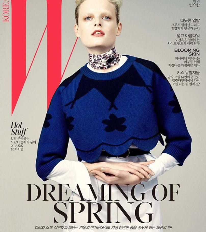 Portada Vogue portugal - danielastyling - blog de moda - blog colombiano - portadas de moda - fashion editorials 30